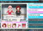 Tokyo 7th シスターズスクリーンショット1