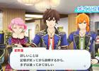 アイドルファンタジースクリーンショット1