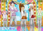 アイドルファンタジースクリーンショット2