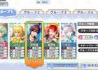アイドルファンタジースクリーンショット4