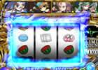 爆連召喚ゼウスロギアスクリーンショット1