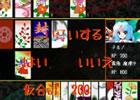 東方恋々少女スクリーンショット2