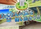 ドラゴンエッグスクリーンショット3