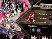 九十九姫(つくもひめ) スクリーンショット2