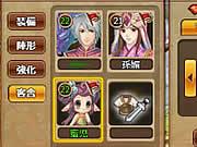 幻想三国志WEBスクリーンショット2
