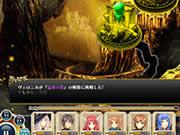 英雄RPGスクリーンショット1
