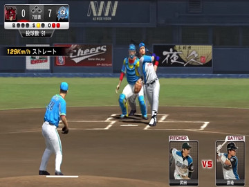 野球つく!!:公式サイト