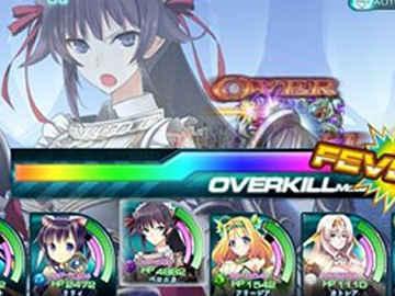 X-Overd:公式サイト