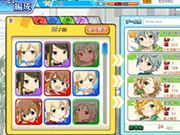スケ雀刑事-sukejandeka-スクリーンショット2
