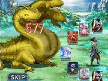 ドラゴンアポカリプス:公式サイト