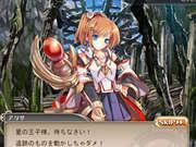 神姫PROJECTスクリーンショット1