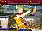 戦国武将姫MURAMASAスクリーンショット1