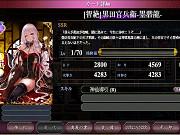 戦国武将姫MURAMASAスクリーンショット3