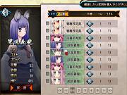 〜天下統一〜戦極姫ONLINEスクリーンショット2