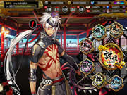 一血卍傑-ONLINE-スクリーンショット3