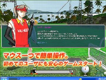 ショットオンラインスクリーンショット2