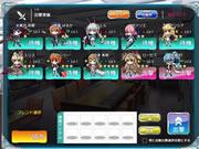 マジカルフォーゼプリズムガールスクリーンショット3