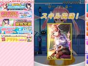 ヌレスケパラダイススクリーンショット2