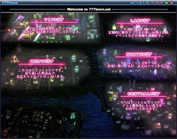 777タウン.net:公式サイト
