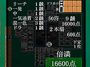 Maru-Janスクリーンショット2