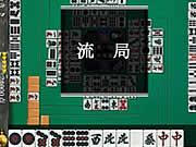 Maru-Janスクリーンショット3
