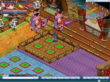 君主onlineスクリーンショット1