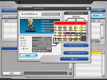 ゲットアンプドXスクリーンショット1