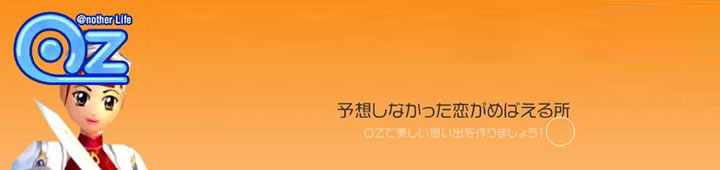 OZWorld