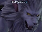 女神転生IMAGINEスクリーンショット3
