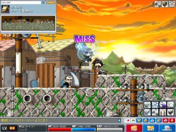 メイプルストーリースクリーンショット1