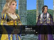 大航海時代 Onlineスクリーンショット3