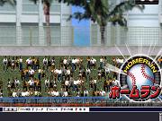 野球つくONLINE 2スクリーンショット1