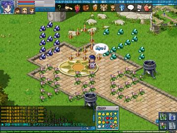 ラピスオンラインスクリーンショット1