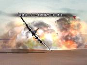 Heroes in the skyスクリーンショット3