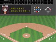 ドリームベースボールスクリーンショット3