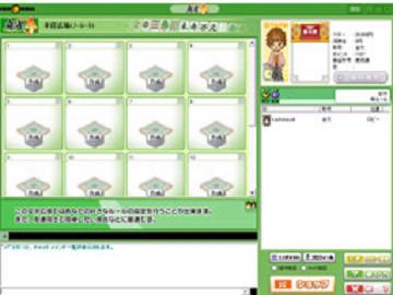 麻雀4スクリーンショット1