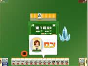 麻雀4スクリーンショット2