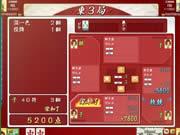 麻雀4スクリーンショット3