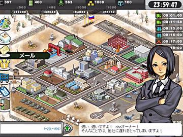 大戦略WEBスクリーンショット1
