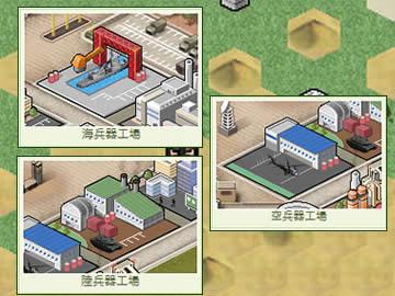 大戦略WEBスクリーンショット3