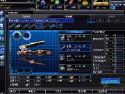 ブラウザ銀河大戦スクリーンショット3