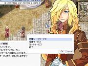 ラグナロクオンラインスクリーンショット1