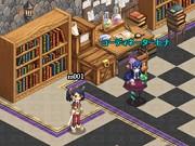 剣と魔法のログレススクリーンショット2
