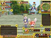 ナタルオンラインスクリーンショット3
