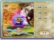 ラグナロクOGMスクリーンショット2