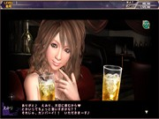 キャバリングスクリーンショット2