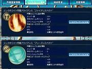 Webファントム・ブレイブスクリーンショット1