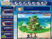 Webファントム・ブレイブスクリーンショット2