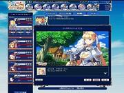 Webファントム・ブレイブスクリーンショット3