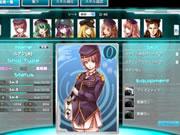 星海-Hoshiumi-スクリーンショット2